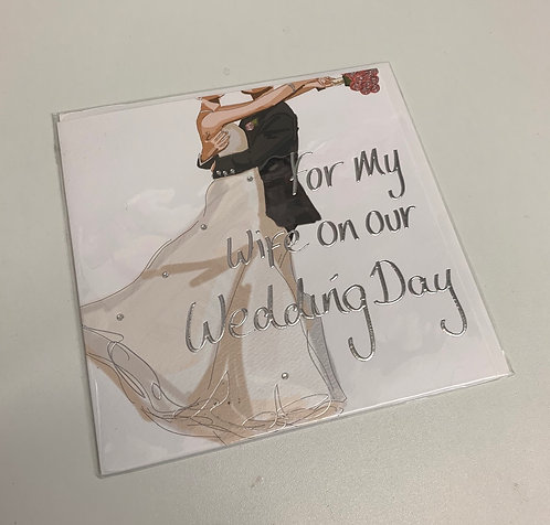 A Made Hand - Wife On Our Wedding Day (Large Card)