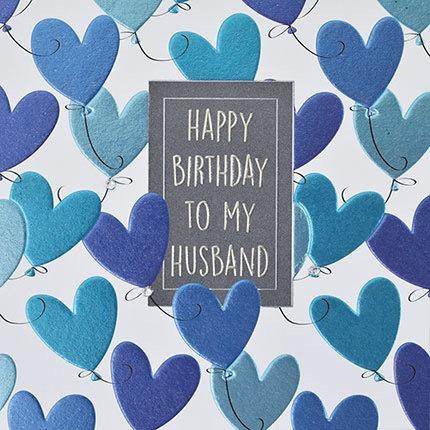 Wendy Jones-Blackett - Husband Birthday (Balloons)