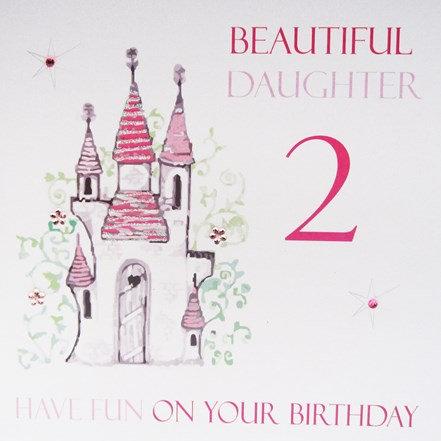 White Cotton - Beautiful Daughter 2nd Birthday