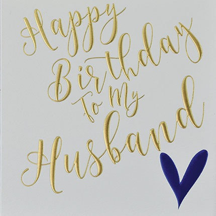 Wendy Jones-Blackett - Husband Birthday (Heart)