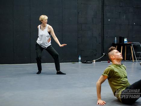 Как занятия танцевальной импровизацией могут освободить от стереотипов о себе.