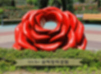 장미공원03.jpg