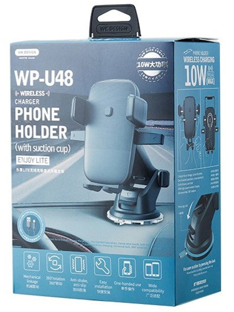 WP-U48 Wireless Car Charger