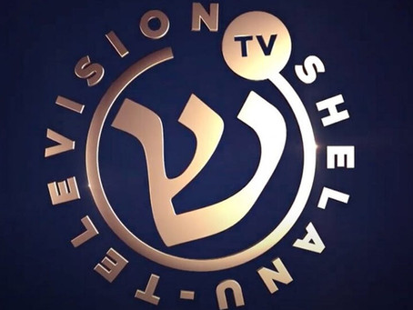 Israel suspende la licencia de un canal de televisión evangélico por hacer proselitismo