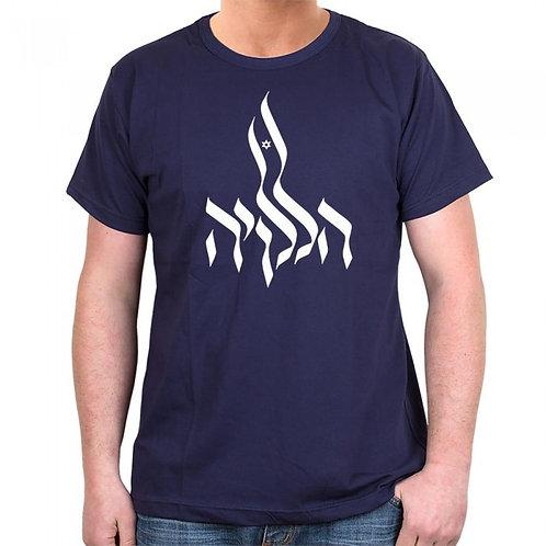 Shirt Aleluya en Hebreo