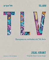 TLV.jpg