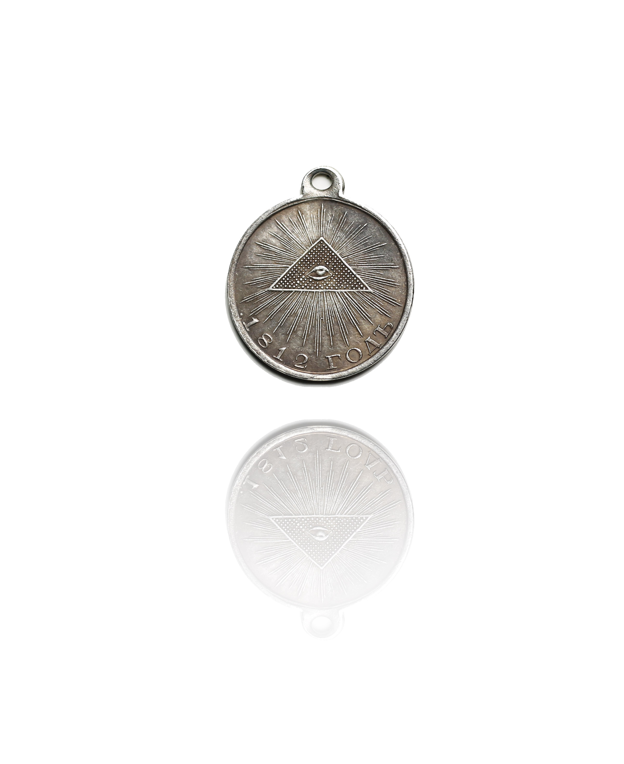 All Seeing Eye Coin Pendant