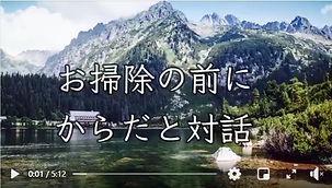 タカヨ.JPG