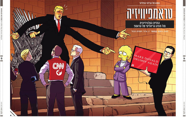 The Age of Trump