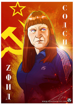 Coach Zina