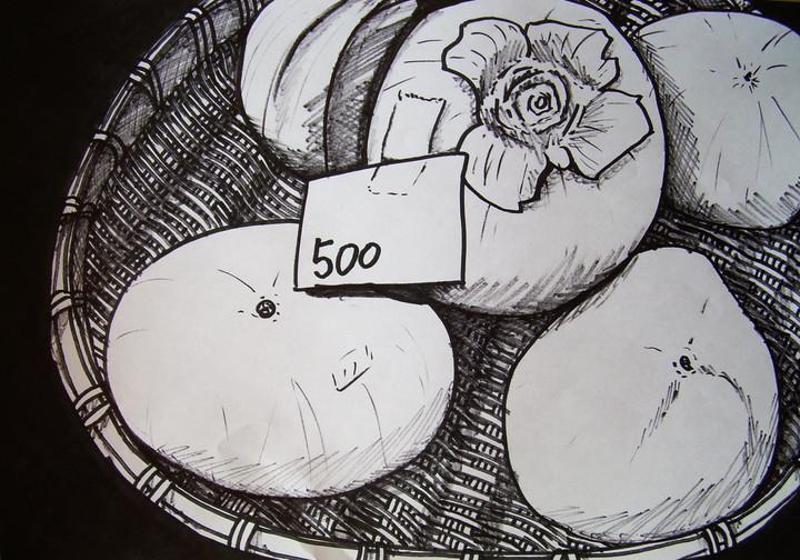 柿500円
