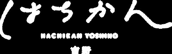 ロゴ2白.png