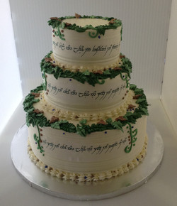 Wedding cake - Lord of the Rings