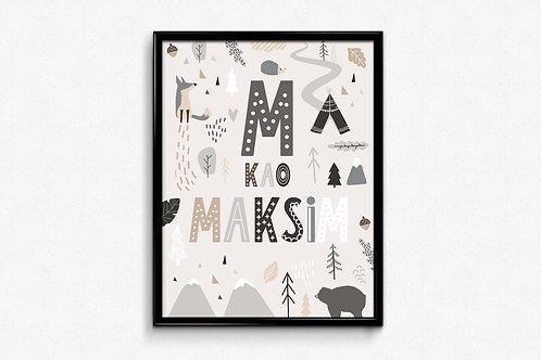 Poster s imenom/podacima FOREST
