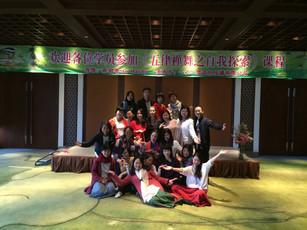 Five Rhythms Conscious Dance Workshop