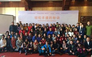 Unlimited Abundance Workshop