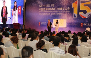 NLP Conference