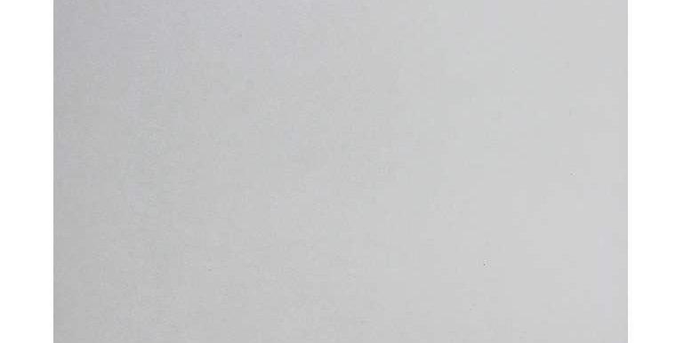 Porcelanato Fusión Blanco 1.44 m2