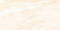 Pared Piedecuesta beige  brillante 1.48 m2