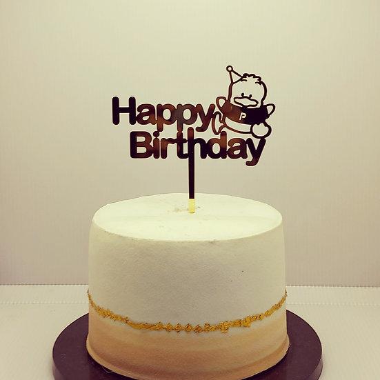 Happy Birthday (Pekkle)