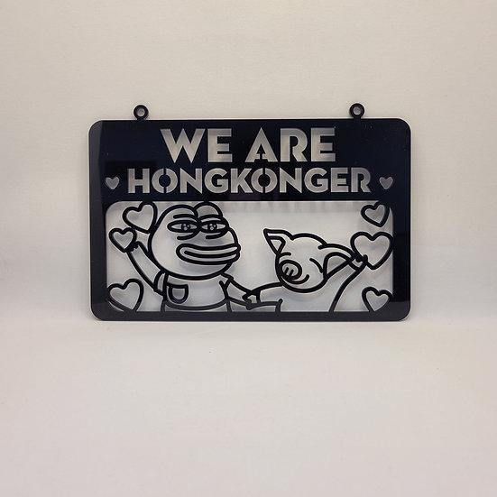 門牌: We Are HongKonger