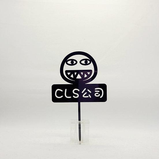 CLS公司