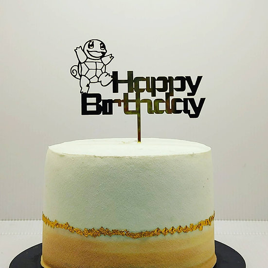 Happy Birthday (車厘龜)