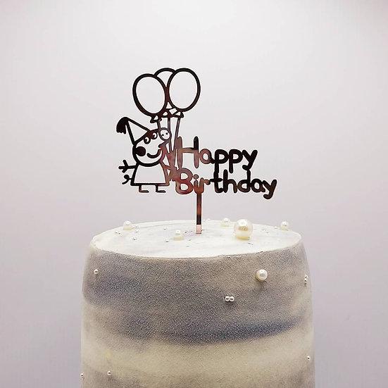 Happy Birthday (Peppa Pig)