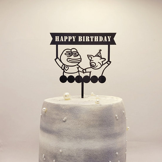 Happy Birthday (PePe連豬)
