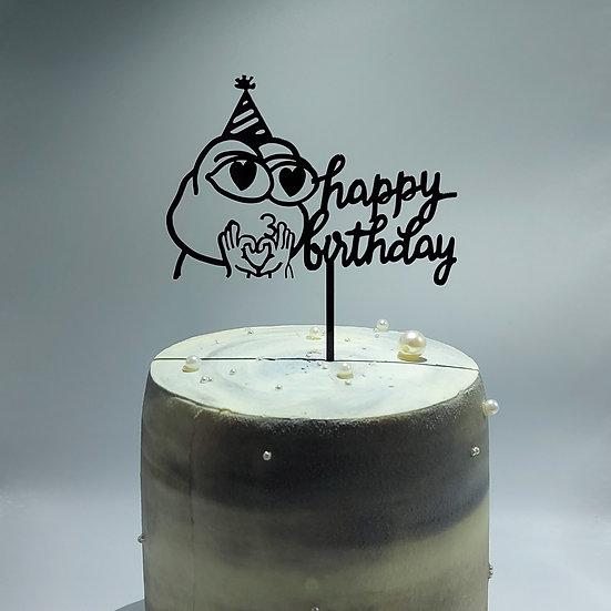 Happy Birthday (光復PePe)