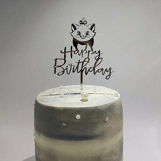 Happy Birthday (Cat)