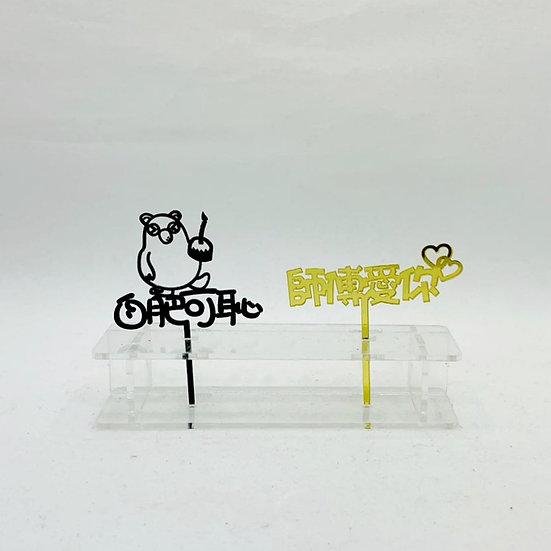 Mini Set H (約6cm)