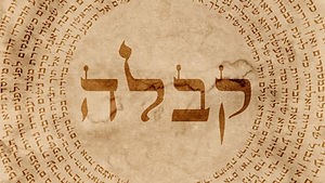 word-kabbalah-surrounded-hebrew-words-fo