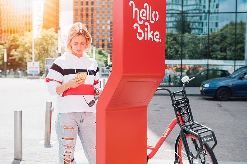 Hello-Bike
