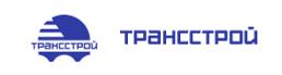 ООО Трансстрой ЗАПАД.png
