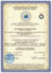 Sertifikat-ISO9001.png