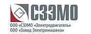 ООО СЗЭМО Электродвигатель.png