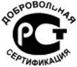 znak_GOST%20R_dobrov_edited.png