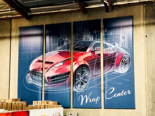 Inside Wall Banner