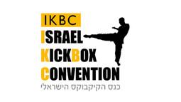 ISRAEL KICKBOX CONVENTION