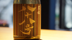 季節のプレミアム酒はその日の出会いです・・