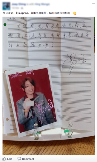 分享你收到的照片和家書, WWH FANS 隨時有機會收到SURPRISE! #回憶 #Hing Recall #I Remember Joey