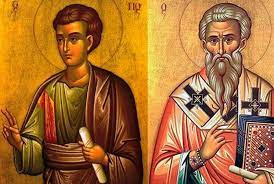 São Filipe e São Tiago - História
