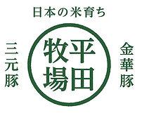 pork_m_01 (1).jpg