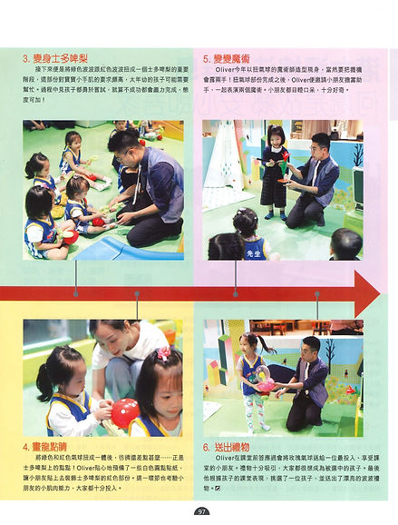 child children kid kids happy balloon learning baby cute colorful performance glasses laugh strawberry party room mr. tree hong kong gathering parent-child confidence parent child magazine brave wow professional flower balloon balloon twisting balloon modelling balloon sculpturing balloon twister 澳門親子活動 澳門親子魔術 歷險Q立方 華納滿fun童樂園 童夢天地 兒童樂園 kids club