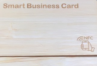 Бамбукова визитна картичка? Вече да.