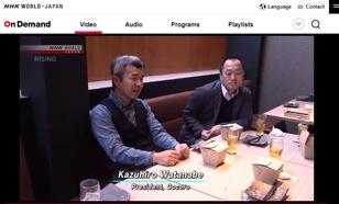 てんぷらとぶりUOTENの【ぶり天丼】をNHK WORLD-JAPANに取材いただきました。