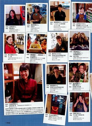 【TENPOS Smiler47】に弊社の高田実祐が掲載されました。