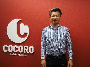 【朝日新聞 記者サロンに出演予定(7/26)】コロナ後の「外食業界」はどうなるのか――。