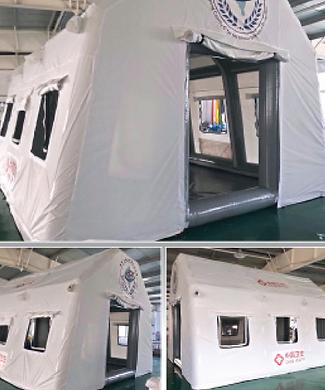 Medical Tent.png